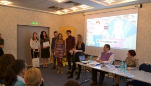 National Conference: Romania